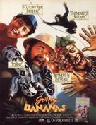 Going Bananas - Movie Poster (xs thumbnail)