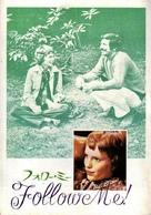 Follow Me! - Japanese Movie Poster (xs thumbnail)