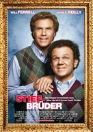Step Brothers - German Movie Poster (xs thumbnail)