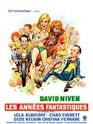 The Impossible Years - French Movie Poster (xs thumbnail)