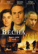 Spring 1941 - Russian DVD cover (xs thumbnail)