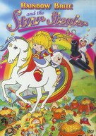 Rainbow Brite and the Star Stealer - Movie Cover (xs thumbnail)