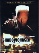 Project Shadowchaser II - German DVD cover (xs thumbnail)