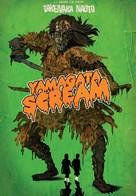 Yamagata sukurîmu - Movie Poster (xs thumbnail)