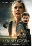 Arrival - Portuguese Movie Poster (xs thumbnail)