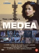 """Medea"" - Dutch Movie Cover (xs thumbnail)"