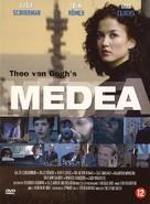 """""""Medea"""" - Dutch Movie Cover (xs thumbnail)"""