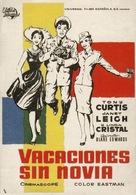 The Perfect Furlough - Spanish Movie Poster (xs thumbnail)
