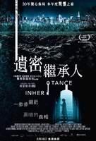 Inheritance - Hong Kong Movie Poster (xs thumbnail)