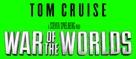 War of the Worlds - Logo (xs thumbnail)