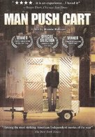 Man Push Cart - Movie Cover (xs thumbnail)