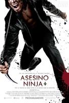 Ninja Assassin - Argentinian Movie Poster (xs thumbnail)