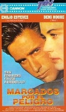 Wisdom - Argentinian VHS cover (xs thumbnail)
