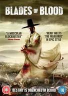 Goo-reu-meul beo-eo-nan dal-cheo-reom - British DVD cover (xs thumbnail)