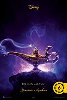 Aladdin - Hungarian Movie Poster (xs thumbnail)