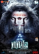 Mumbai 125 KM - Indian Movie Poster (xs thumbnail)