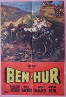 Ben-Hur - Turkish Movie Poster (xs thumbnail)