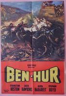 Ben-Hur - Turkish Movie Poster (xs thumbnail)