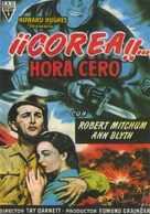 One Minute to Zero - Spanish Movie Poster (xs thumbnail)