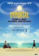 Vechnaya zhizn Aleksandra Khristoforova - Movie Poster (xs thumbnail)