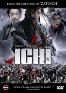 Ichi - British Movie Cover (xs thumbnail)