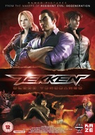 Tekken: Blood Vengeance - British DVD cover (xs thumbnail)