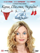 Miss Conception - Russian Movie Poster (xs thumbnail)
