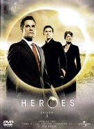 """""""Heroes"""" - French Movie Cover (xs thumbnail)"""