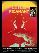 The Laughing Policeman - French Movie Poster (xs thumbnail)