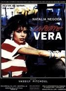 Malenkaya Vera - French poster (xs thumbnail)