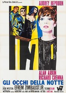 Wait Until Dark - Italian Movie Poster (xs thumbnail)