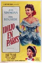 So Long at the Fair - Argentinian Movie Poster (xs thumbnail)