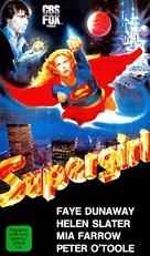 Supergirl - German VHS cover (xs thumbnail)