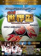 Lau long che sai kai bui - Hong Kong Movie Cover (xs thumbnail)