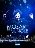 """Mozart in the Jungle"" - French Movie Poster (xs thumbnail)"