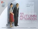 Sanma no aji - British Movie Poster (xs thumbnail)