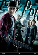 Harry Potter and the Half-Blood Prince - Romanian Movie Poster (xs thumbnail)
