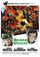 The Green Berets - Spanish Movie Poster (xs thumbnail)