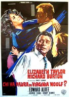 Who's Afraid of Virginia Woolf? - Italian Movie Poster (xs thumbnail)