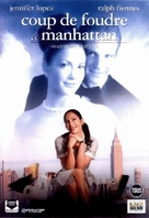 Maid in Manhattan - Belgian DVD movie cover (xs thumbnail)
