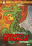 Gedo senki - Spanish Movie Cover (xs thumbnail)