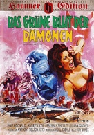 Quatermass and the Pit - German DVD cover (xs thumbnail)