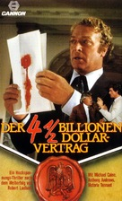 The Holcroft Covenant - German VHS cover (xs thumbnail)
