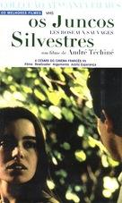Les roseaux sauvages - Portuguese VHS movie cover (xs thumbnail)