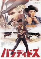 Bandidos - Japanese Movie Poster (xs thumbnail)