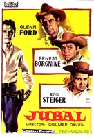 Jubal - Spanish Movie Poster (xs thumbnail)