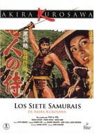 Shichinin no samurai - Spanish DVD movie cover (xs thumbnail)
