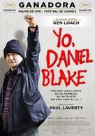 I, Daniel Blake - Argentinian Movie Poster (xs thumbnail)