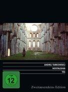 Nostalghia - German DVD movie cover (xs thumbnail)