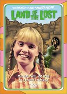 """Land of the Lost"" - DVD movie cover (xs thumbnail)"